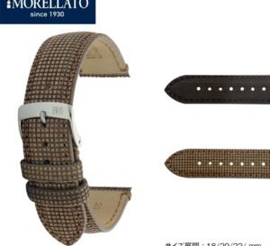 Morellato : le Marinetti, un intéressant bracelet en bois pour montres... nautiques
