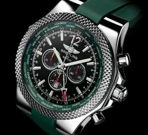 Breitling Bentley GMT : vert anglais en série limitée