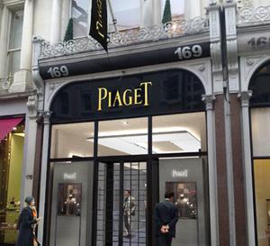 Piaget : ouverture d'un « flagship » à Londres