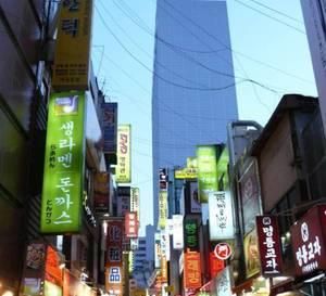 Séoul : le quartier de Myeong-dong pour le shopping et les montres d'occasion