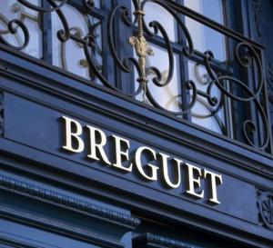 Breguet : une présence dans les musées totalement unique