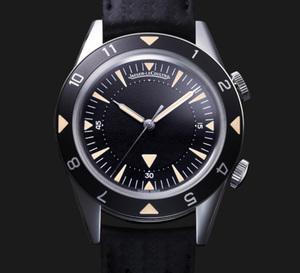Jaeger-LeCoultre Memovox Tribute to Deep Sea : une légende entre deux rives…