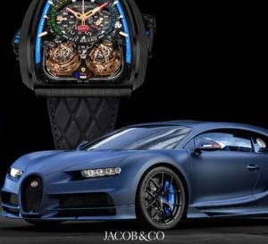 Jacob & Co : partenaire horloger de Bugatti