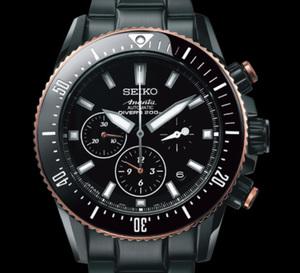 Seiko Chronographe Diver's Ananta : montre anniversaire pour les 130 ans de la marque