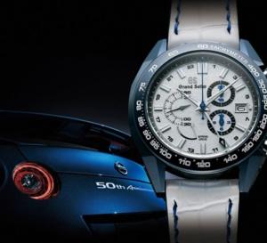 Grand Seiko : édition limitée Spring Drive en hommage à la Nissan GT-R