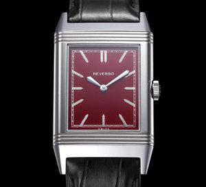 Grande Reverso 1931 Rouge : édition réservée aux boutiques exclusives Jaeger-LeCoultre