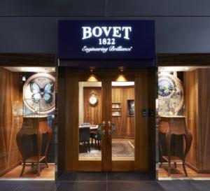 Tokyo : Bovet ouvre en plein coeur de Ginza