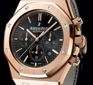 Audemars Piguet Chronographe Royal Oak 41 mm : plus grande, plus contemporaine