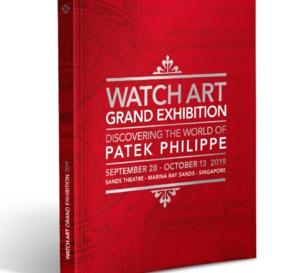 Asie du sud-est : Patek Philippe soutient le musée National de Singapour