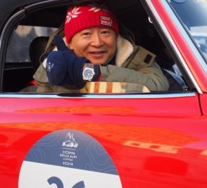 Chopard partenaire de la premire Coppa delle Alpi by Mille Miglia