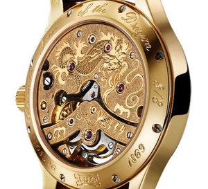 Chopard L.U.C Tourbillon Dragon : série ultra limitée de 8 montres