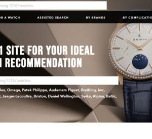 Askme.watch  un moteur de recherche dédié à l'horlogerie
