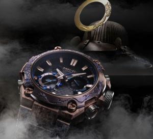 G-Shock MRG-B2000SH : une montre inspirée par un casque de samouraï