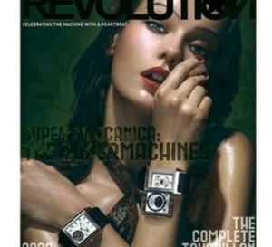La Reverso grande complication remporte le Prix Revolution 2006