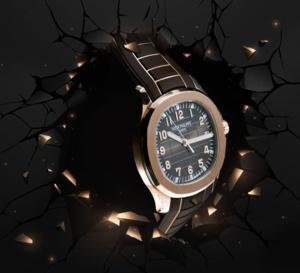 RubberB Gold Matic : un bracelet en caoutchouc pour Aquanaut en or rose