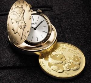 La Piaget Pièces de Monnaie vous dévoile ses secrets…