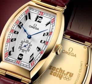 Omega Sochi Petrograd : série ultra-limitée de 100 montres