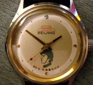 Ebay : une montre, récompense d'un soldat chinois suite à la répression de Tiananmen mise aux enchères