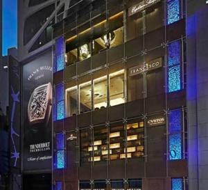 Franck Muller : un nouveau concept de magasin à Hong Kong