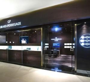 Girard-Perregaux ouvre sa toute première boutique en Chine