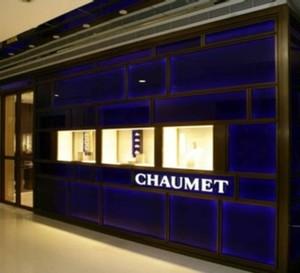 Chaumet ouvre sa première boutique en Chine, à Shanghai