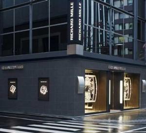 Richard Mille ouvre une boutique à Tokyo dans le quartier de Ginza
