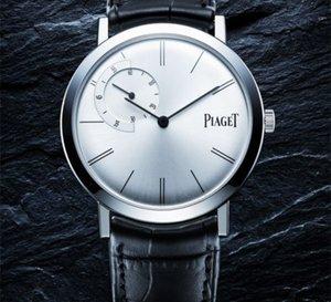 Piaget : deux nouveaux modèles, un quantième perpétuel et une montre extra-plate