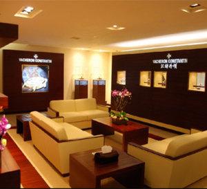 Vacheron Constantin ouvre une seconde boutique exclusive à Hong Kong dans Causebay
